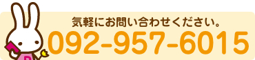 TEL:092-957-6015
